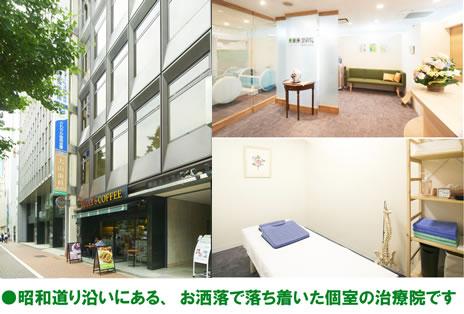 昭和通り沿い、両隣のマリオットホテルが目印です